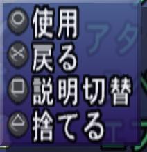 menu_x4